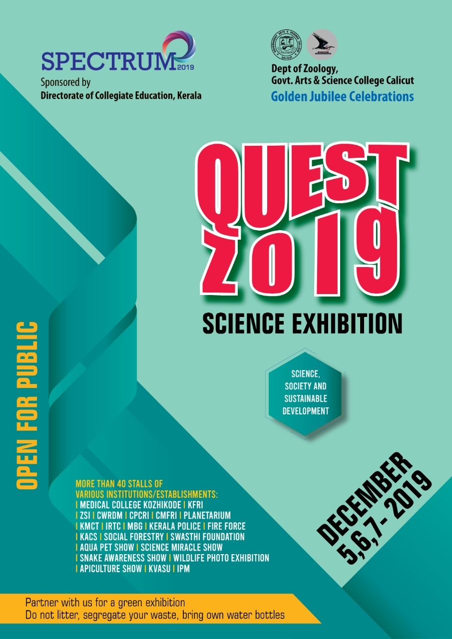 quest-2019