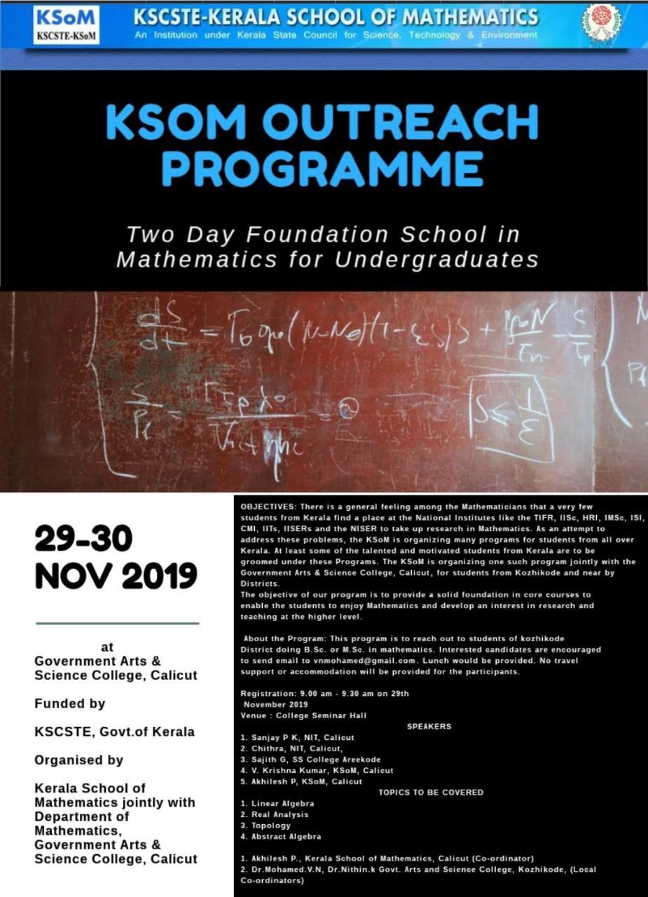 Kerala school of Mathematics foundation